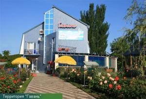 Hotel Gavan - Molchanovka
