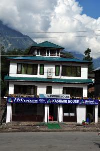 Auberges de jeunesse - Kashmir House