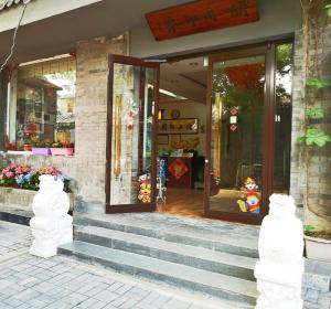 Hutong Impressions Beijing Guesthouse