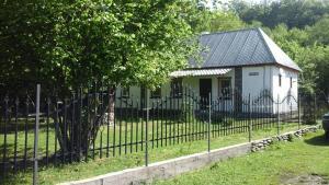 Гостевой дом У Реки, Отдаленный
