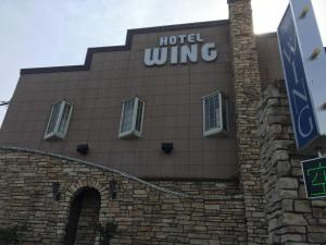 Hotel Wing(Adult Only)