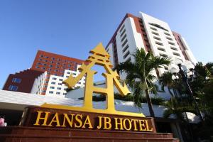 Hansa JB Hotel, Hatyai - Ban Tha Sae