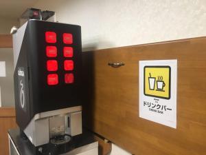 Tokiyo Hostel, Inns  Mikunichō - big - 43