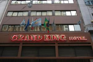 Grand King Hotel, Hotely  Buenos Aires - big - 40
