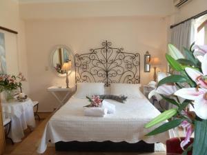 Hostels e Albergues - Calergi Residence