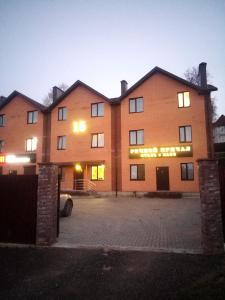 Hotel Rechnoy Prichal - Lipuny