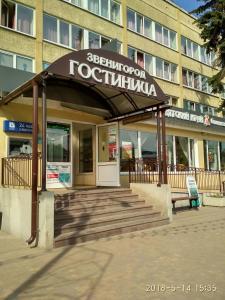 Гостиница Звенигород