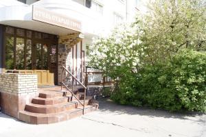 Stary Gorod Inn v Butovo - Potapovo