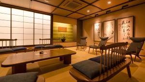 Laforet Itoonsen Yunoniwa, Hotel  Ito - big - 29