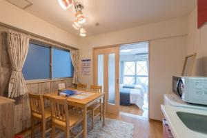 Apartment in Naniwa 1601, Ferienwohnungen  Osaka - big - 1