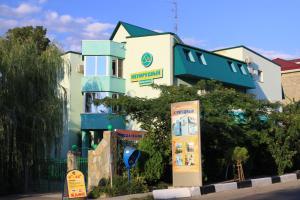 Отель Изумрудный, Кабардинка