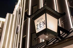 Hotel Zen Ichinomiya (Adult Only)