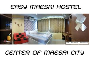 Easy Maesai Hostel - Ban Nam Rin