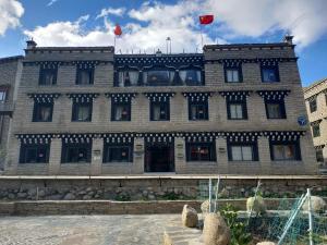 . Daocheng Yading Zangyuan Hotel