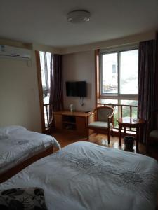 obrázek - Cuixi Xiaoshu Guest House