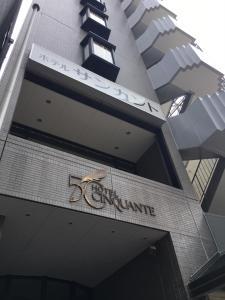 Hotel Cinquante