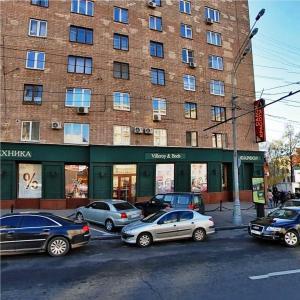 Комната на Сухаревской 2.  Foto 12