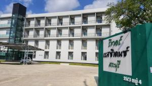 โรงแรมริเวอร์เรสซิเดนซ์ สระบุรี - Kaeng Khoi