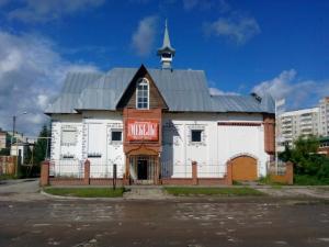 Hostel Malenkyi zamok - Medvedevo