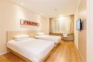 Albergues - Hanting Hotel Putian Xueyuan Road