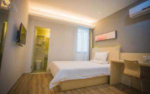 Hostels und Jugendherbergen - Hi Inn Shanghai Lingang New City