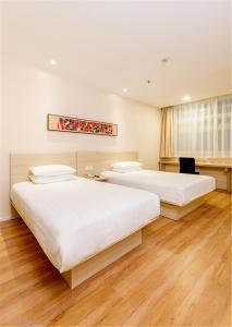 Hostels und Jugendherbergen - Hanting Hotel Qi County South Xinjian Road