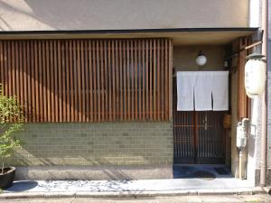 Kyonoyado Umegaya, Дома для отпуска - Киото