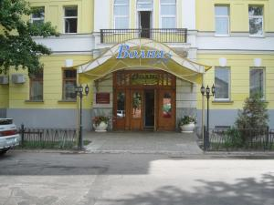 Volna Hotel - Sukhaya Samarka