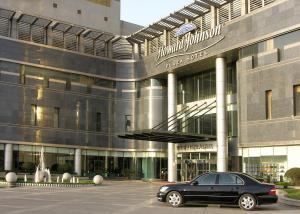 Howard Johnson Ginwa Plaza Hotel - Xi'an