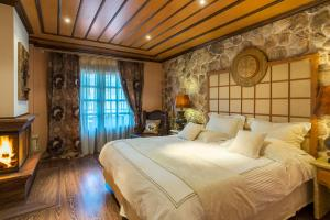 Aroma Dryos Eco & Design Hotel - Kalliroi