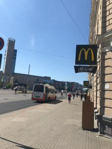 Riga City Hostel - Rīga