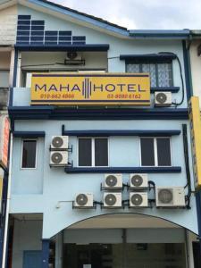 Maha Hotel - Kampong Bohol