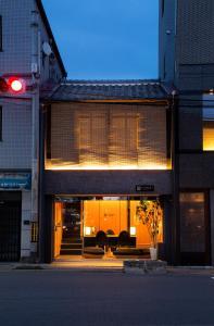 obrázek - Tsumugi Kyotoekimae