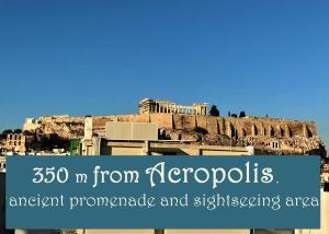 """""""Acropolis' feeling"""""""