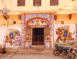 Haveli Uma Megh Tourist Guest House