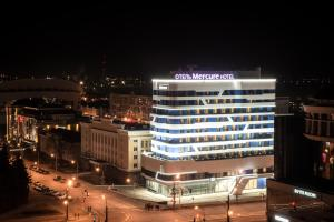 Mercure Saransk Center - Saransk