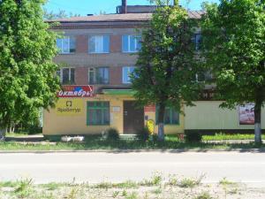 Отель Октябрь, Нерехта