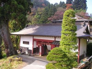 Auberges de jeunesse - Shukubo Komadori-Sanso