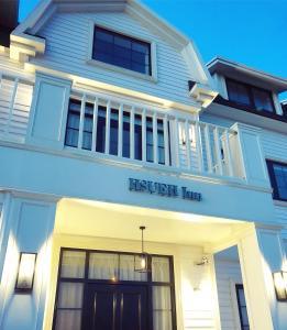 HSUEH Inn, Privatzimmer  Huxi - big - 44