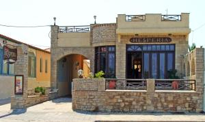 Hostales Baratos - Hesperia Hotel