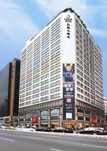 Caesar Park Hotel Taipei, Hotels  Taipei - big - 83