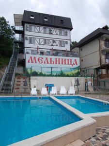 Melnitsa Hotel - Gorskaya Diviziya