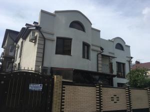 Гостевой дом На Терской