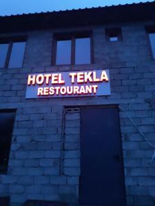 Отель Tekla, Ушгули