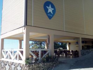 Отель Звезда, Сочи