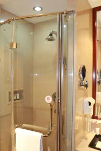 Daysun International Hotel, Hotely  Kanton - big - 40