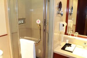 Daysun International Hotel, Hotely  Kanton - big - 10