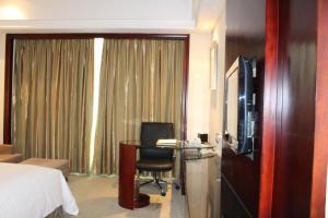 Daysun International Hotel, Hotely  Kanton - big - 20
