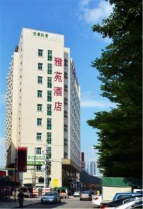 obrázek - Dongguan Yayuan Hotel