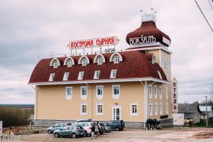 Vokzal Kostroma Syrnaya - Nerekhta